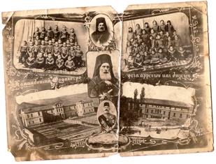 Ορφανοτροφείο στην Καππαδοκία