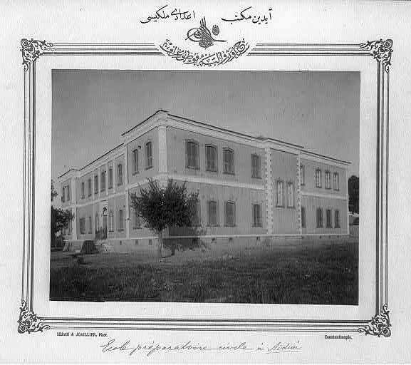 Γυμνάσιο Αϊδινίου το 1888