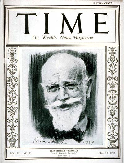 Eleftherios Venizelos on the cover of Time magazine, 18 February 1924.