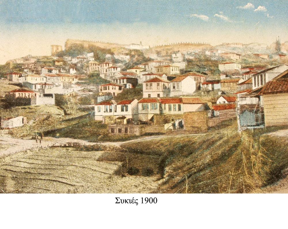 Συκιές 1900