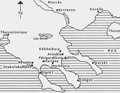 Το Βυζαντινό χωριό Ρουσαίο στο Διαβολόκαμπο