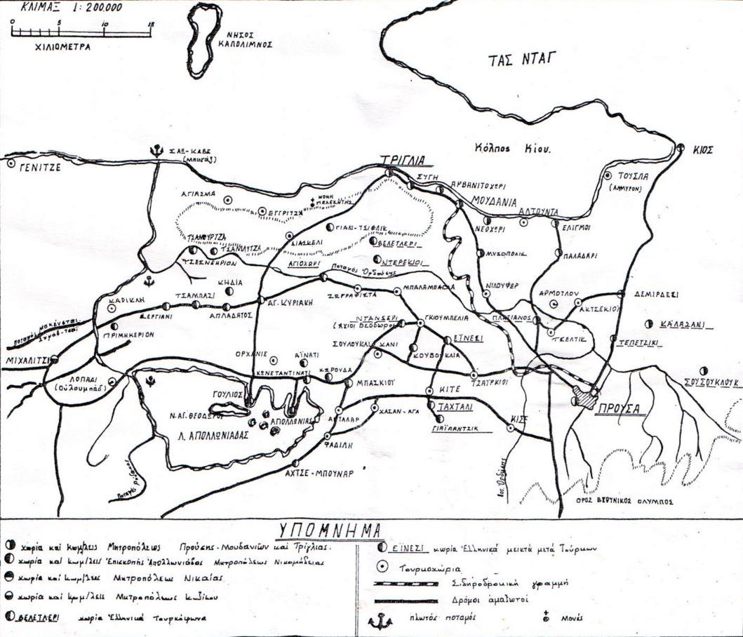 Χειροποίητος χάρτης της περιοχής Τρίγλιας, Μ. Ασίας.
