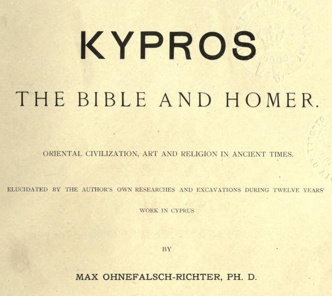 Εικόνα 6 - Εξώφυλλο του βιβλίου του αρχαιολόγου M. Richter.