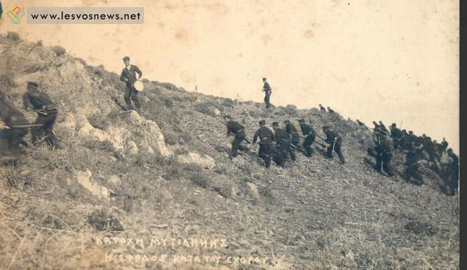 Έφοδος του Ελληνικού στρατού στη Λέσβο 1912