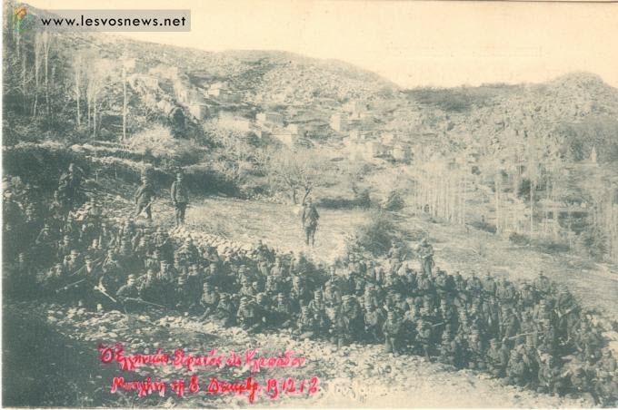 Ελληνικός στρατός εις Κλαπάδο