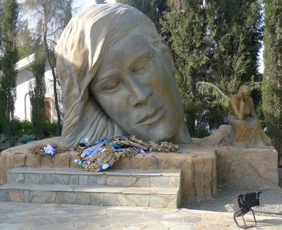 Αγνοούμενη γυναίκα Κύπρου