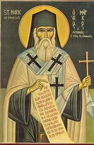 Ο Άγιος Μάρκος ο Ευγενικός (φωτο Βικιπαιδεία)