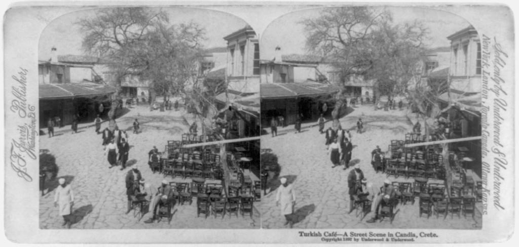 Τουρκικός καφενές στο Ηράκλειο. (βιβλιοθήκη Library of Congress)