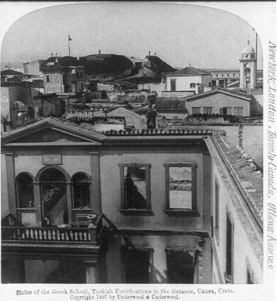 Κατεστραμένο Ελληνικό σχολείο στα Χανιά. Στο βάθος φαίνονται τα απομεινάρια από τα οχυρά της πόλης.