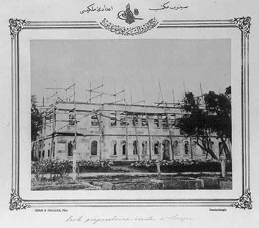 Γυμνάσιο Σινώπης 1888
