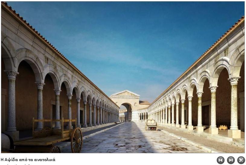 Αψίδα Γαλέριου