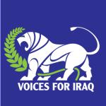 cropped-VFI-logo-12-e1440794870786.png