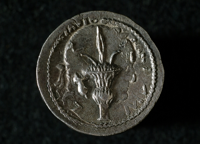 Bar Kokhba Coin Front