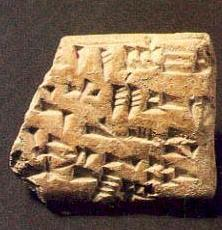 Ugaritic_Alphabet_Tablet
