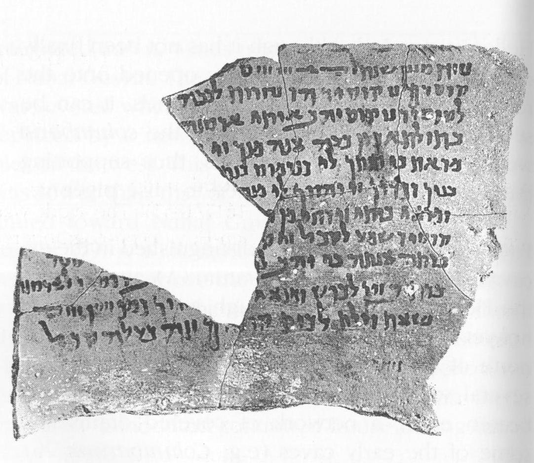 Oldest_Marriage_Contract