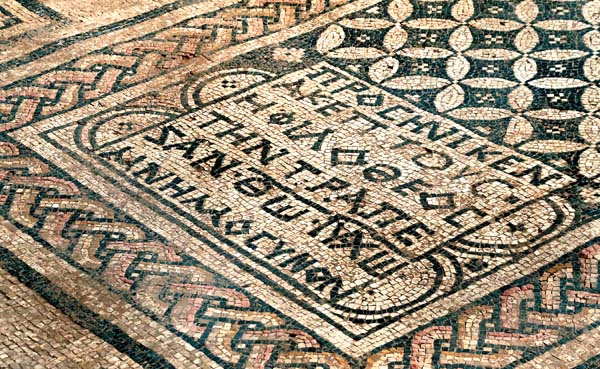 "January 1st, 2006 Megido: Mosaic with the inscription, ""The God loving Aketous has offered this altar to the God Jesus Christ as a memorial."""