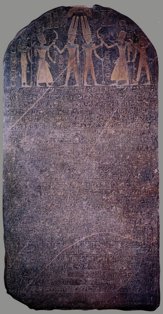 Merneptah Stele Full View