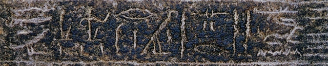 Merneptah Stele Close Up