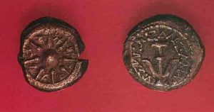 Coin of Alexander Jannaeus