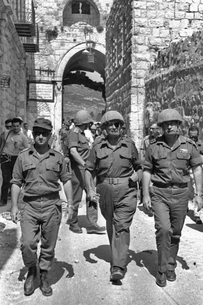 Old City Six Day War