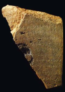 """""""House of David"""" and """"King of Israel,"""" two phrases in this inscription, thrilled the world of Biblical archaeology last July."""