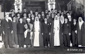 The Cabinet Committee on Palestine