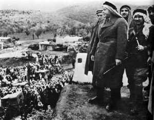 Training of the Arab Liberation Army