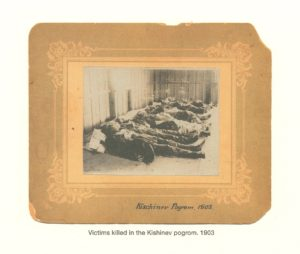Victims killed in the Kishinev Pogrom 1903