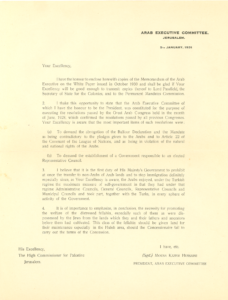 Arab Executive Committee Proclamation 1931