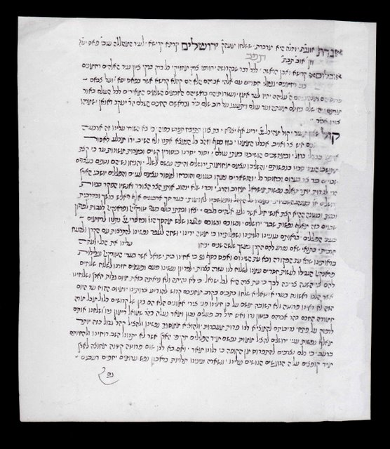 Letter from rabbis of Jerusalem to Fez community.jpg