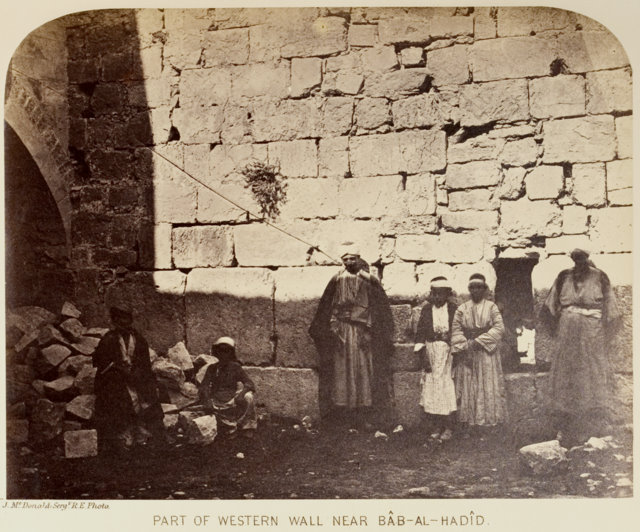 Part of Western Wall.jpg