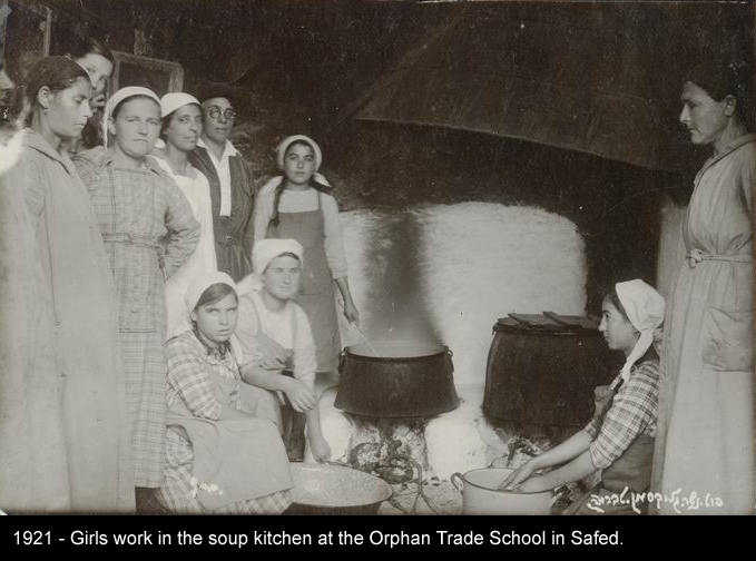 Safed Soup Kitchen.JPG