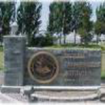 Federal Correctional Institution, Dublin California, USA