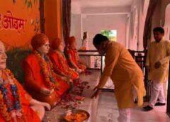 पूर्व मंत्री विपुल गोयल ने गुरु पूर्णिमा पर लिया बांके बिहारी मंदिर का आशीर्वाद