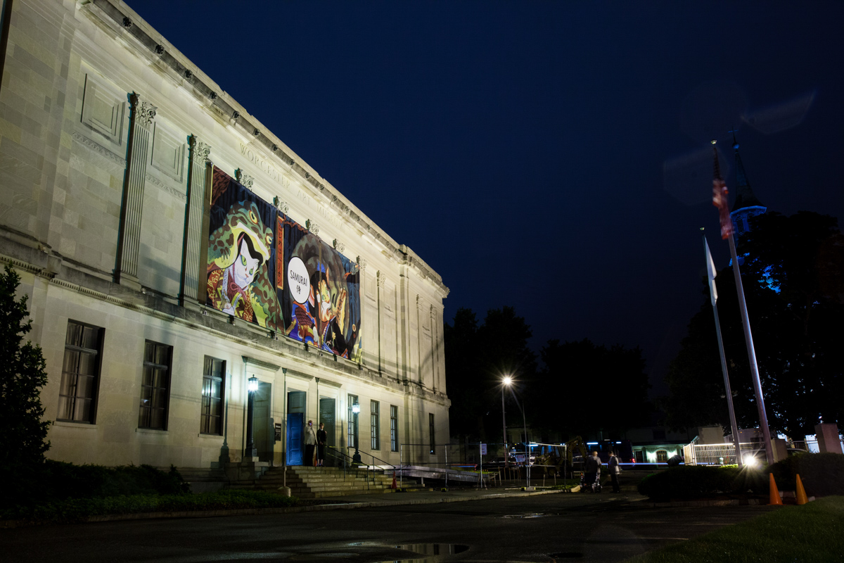 outside the worcester art museum at night