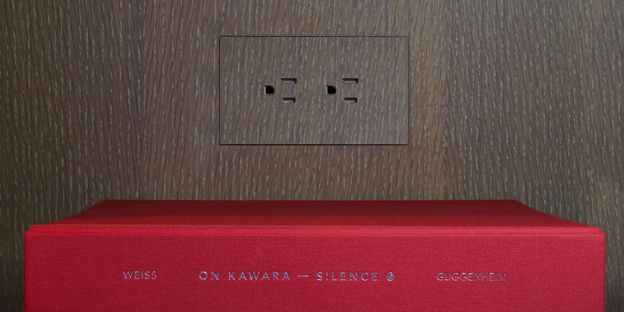 TruFig, flush-mount, receptacle, outlet, wood, veneer
