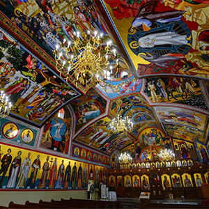 Macedonian Orthodox - Icon Funerals Services
