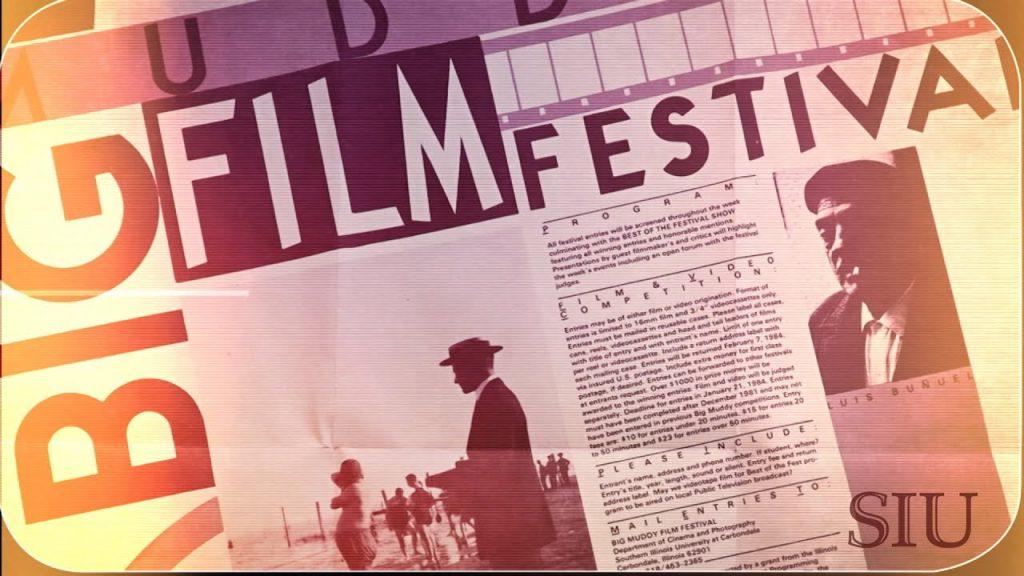 Big Muddy Film Festival (Carbondale, IL)