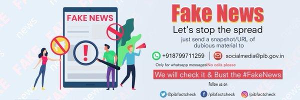 Cowin Fake App