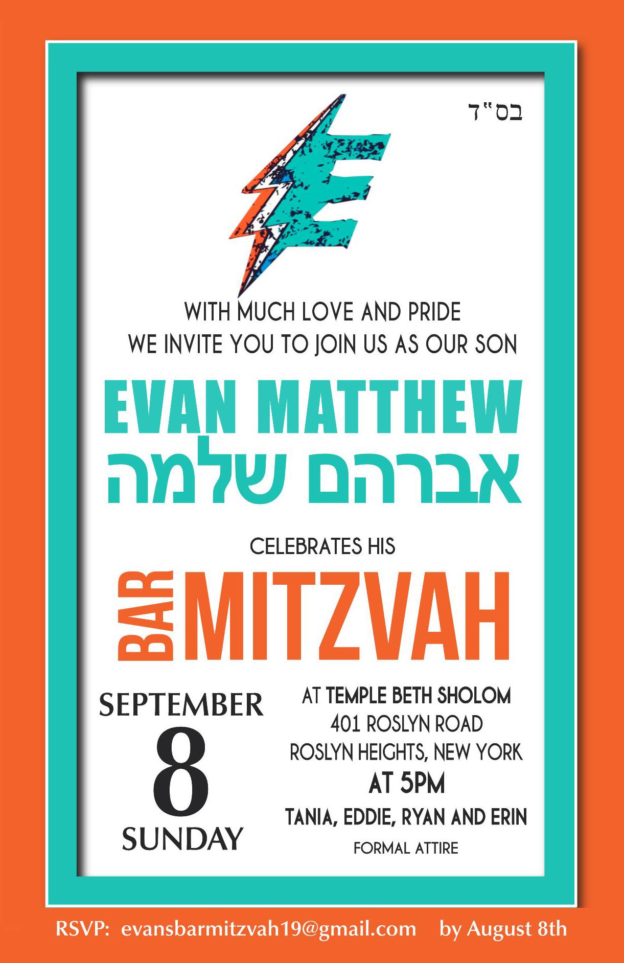 Bar Mitzvah 1
