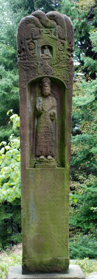 Bolton Works Chinese Stele Boma (1)