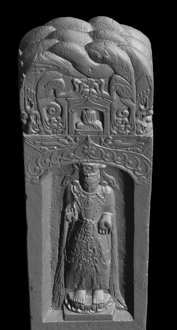Bolton Works Chinese Stele Boma (11)