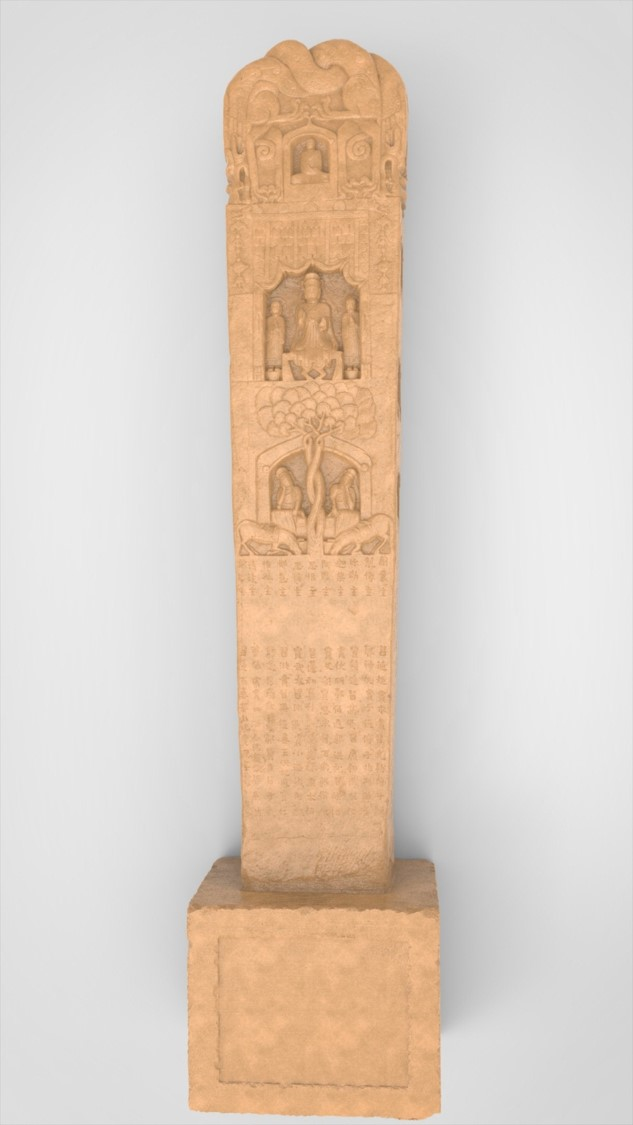 Bolton Works Chinese Stele Boma (12)