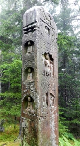 Bolton Works Chinese Stele Boma (2)