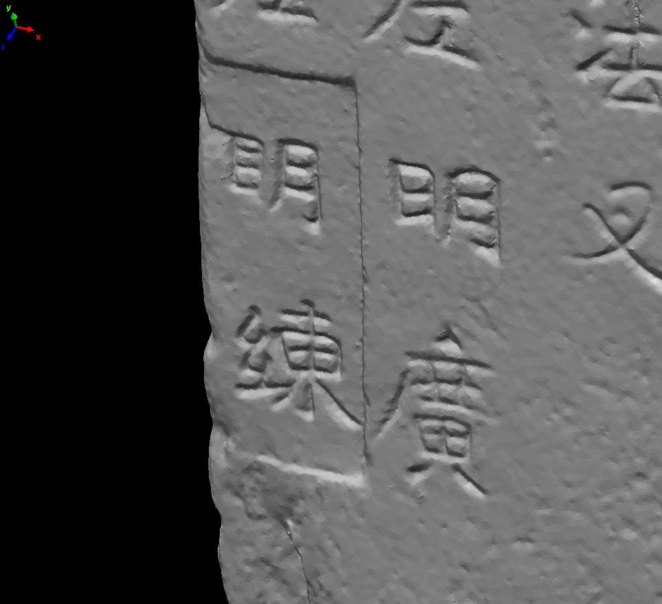 Bolton Works Chinese Stele Boma (7)