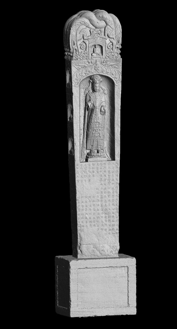 Bolton Works Chinese Stele Boma (8)