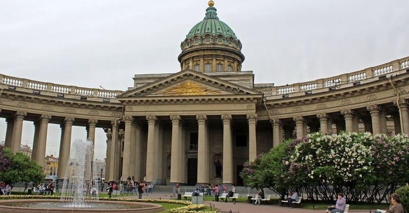 Saint Petersburg Tsar city