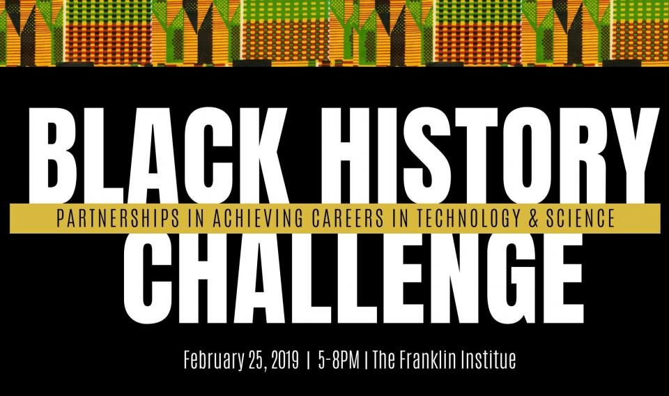 PACTS 2019 BLACK HISTORY MONTH TRIVIA CHALLENGE