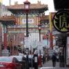 philadelphia chinatown scavenger hunt