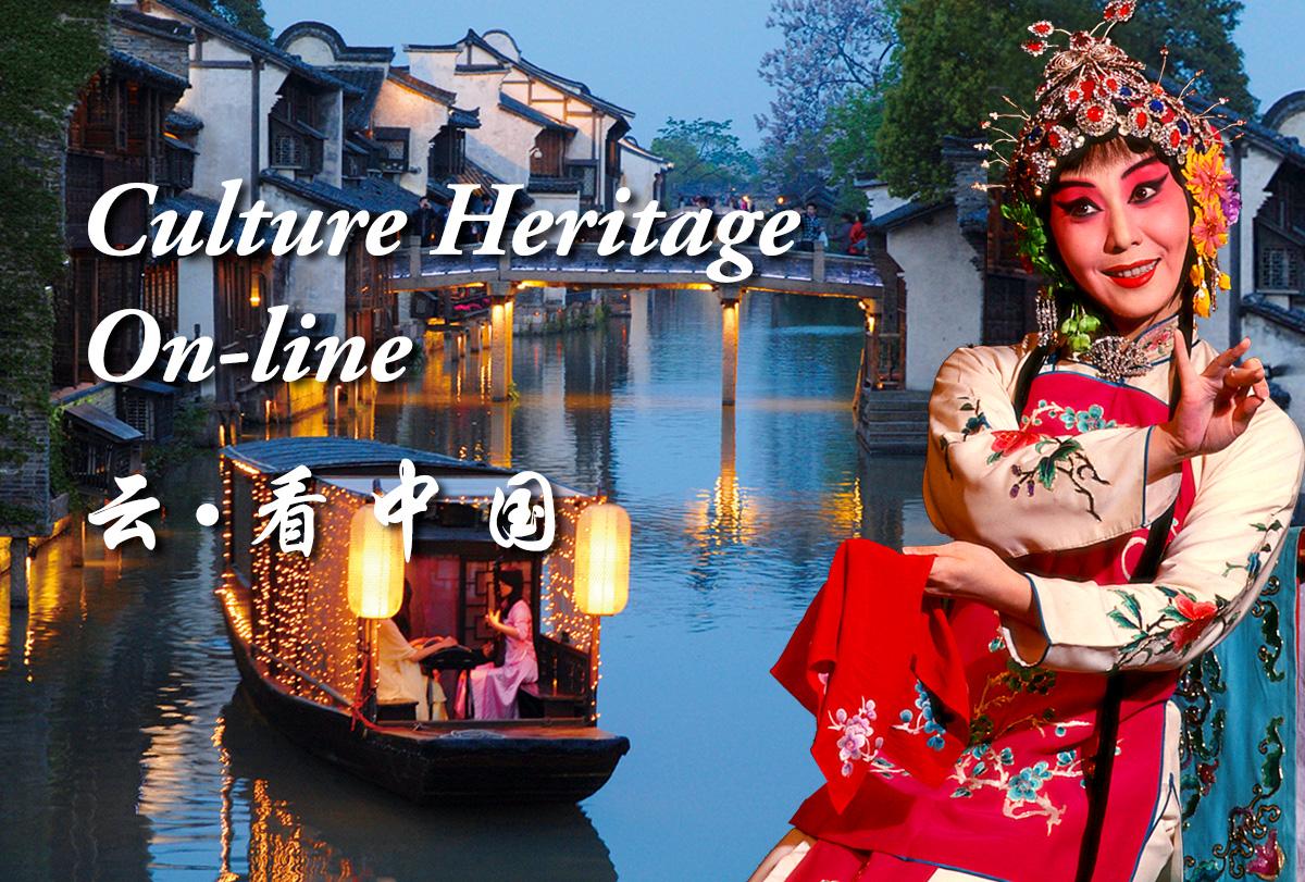 CultureHeritage